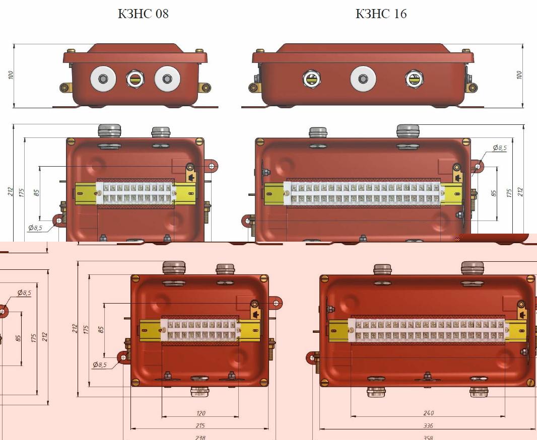 Коробка КЗНС-08 Схема